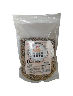 小麥胚芽黑燕麥片